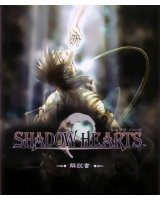 BUY NEW shadow hearts - 6195 Premium Anime Print Poster