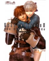 BUY NEW shadow hearts - 62259 Premium Anime Print Poster