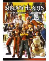 BUY NEW shadow hearts - 62440 Premium Anime Print Poster