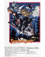 BUY NEW shadow lady - 92905 Premium Anime Print Poster