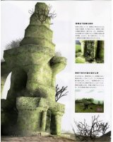 BUY NEW shadow of the colossus - 164915 Premium Anime Print Poster