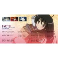 BUY NEW shakugan no shana - 169592 Premium Anime Print Poster