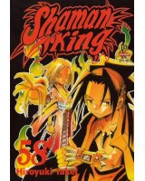 BUY NEW shaman king - 110254 Premium Anime Print Poster