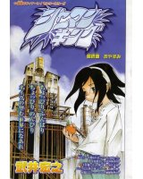 BUY NEW shaman king - 139624 Premium Anime Print Poster