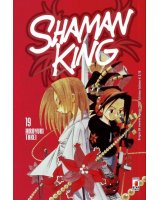 BUY NEW shaman king - 140057 Premium Anime Print Poster