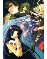 BUY NEW shamonic princess    - 52494 Premium Anime Print Poster