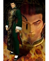 BUY NEW shenmue - 139728 Premium Anime Print Poster