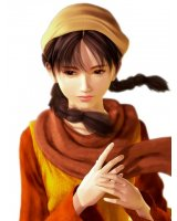 BUY NEW shenmue - 139920 Premium Anime Print Poster