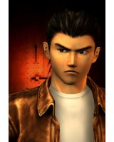 BUY NEW shenmue - 18946 Premium Anime Print Poster