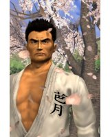 BUY NEW shenmue - 33916 Premium Anime Print Poster
