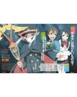 BUY NEW shigofumi  stories of last letter - 164085 Premium Anime Print Poster