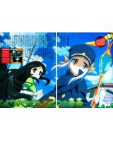 BUY NEW shigofumi  stories of last letter - 174639 Premium Anime Print Poster