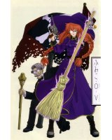 BUY NEW shikigami no shiro evolution - 147072 Premium Anime Print Poster
