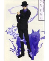 BUY NEW shikigami no shiro evolution - 147074 Premium Anime Print Poster