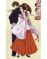BUY NEW shikigami no shiro evolution - 147760 Premium Anime Print Poster