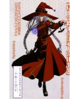 BUY NEW shikigami no shiro evolution - 148093 Premium Anime Print Poster