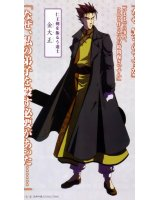 BUY NEW shikigami no shiro evolution - 148094 Premium Anime Print Poster
