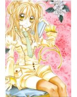 BUY NEW shinshi doumei cross - 190456 Premium Anime Print Poster