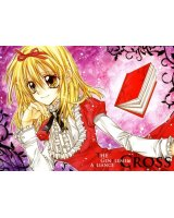 BUY NEW shinshi doumei cross - 192498 Premium Anime Print Poster