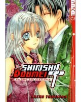 BUY NEW shinshi doumei cross - 20386 Premium Anime Print Poster