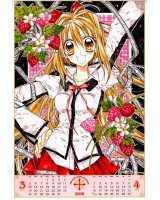 BUY NEW shinshi doumei cross - 42780 Premium Anime Print Poster
