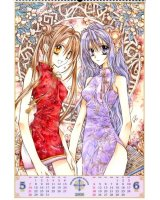 BUY NEW shinshi doumei cross - 49878 Premium Anime Print Poster