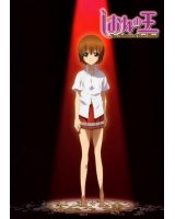 BUY NEW shion no oh - 166863 Premium Anime Print Poster