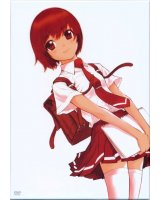 BUY NEW shion no oh - 179613 Premium Anime Print Poster