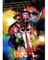 BUY NEW shoujo kakumei utena - 127239 Premium Anime Print Poster