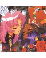 BUY NEW shoujo kakumei utena - 187522 Premium Anime Print Poster
