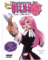 BUY NEW shoujo kakumei utena - 35910 Premium Anime Print Poster
