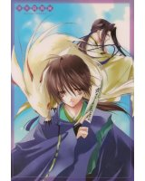 BUY NEW shounen onmyouji - 103718 Premium Anime Print Poster