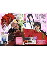 BUY NEW shounen onmyouji - 115783 Premium Anime Print Poster