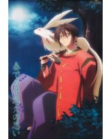 BUY NEW shounen onmyouji - 122501 Premium Anime Print Poster