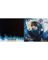 BUY NEW shounen onmyouji - 126998 Premium Anime Print Poster
