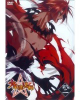 BUY NEW shounen onmyouji - 166795 Premium Anime Print Poster