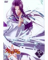BUY NEW shounen onmyouji - 166797 Premium Anime Print Poster