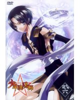 BUY NEW shounen onmyouji - 166800 Premium Anime Print Poster