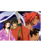 BUY NEW shounen onmyouji - 172538 Premium Anime Print Poster