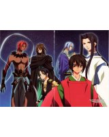 BUY NEW shounen onmyouji - 172547 Premium Anime Print Poster
