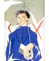 BUY NEW shounen shinkaron - 73601 Premium Anime Print Poster