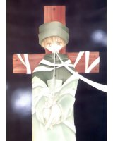 BUY NEW shounen shinkaron - 73603 Premium Anime Print Poster