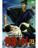 BUY NEW shura no toki - 147585 Premium Anime Print Poster