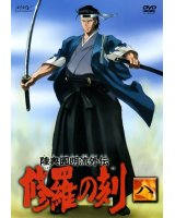BUY NEW shura no toki - 147685 Premium Anime Print Poster