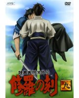 BUY NEW sidooh - 173993 Premium Anime Print Poster