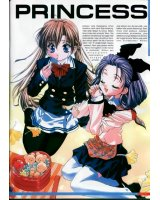 BUY NEW sister princess - 135142 Premium Anime Print Poster