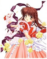 BUY NEW sister princess - 145285 Premium Anime Print Poster