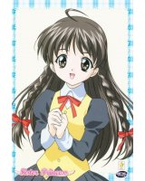 BUY NEW sister princess - 146636 Premium Anime Print Poster