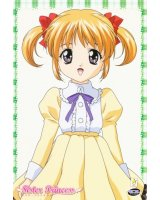 BUY NEW sister princess - 146638 Premium Anime Print Poster