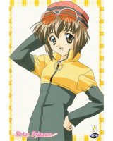 BUY NEW sister princess - 146646 Premium Anime Print Poster